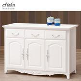 碗盤櫃  卡蜜拉白色 4 尺碗碟櫃下座 930-5  愛莎家居