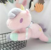 夢幻雙子星獨角獸公仔可愛韓國女生趴趴小馬玩偶兒童禮物 居享優品