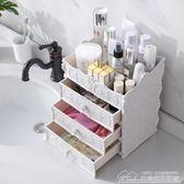 歐式化妝品收納盒梳妝臺桌面護膚品家用公主透明宿舍塑料置物架  居樂坊生活館igo