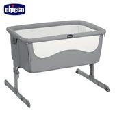【加贈新生兒禮】chicco-Next 2 Me多功能移動舒適床邊床-珍珠灰