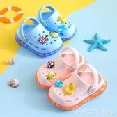 寶寶涼鞋男女童軟底1-3歲學步嬰幼兒防滑洞洞鞋夏季新款小童2包頭 聖誕節免運
