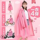 單車雨披單女款成人機車雨衣