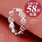 S925純銀 銅錢造型 招財戒指-維多利亞1612105