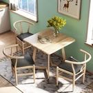 北歐風餐桌椅組合現代簡約方桌2人4家用吃飯桌子小戶型北歐歺桌椅 俏girl YTL