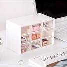 星星小舖 收納盒 手飾收納 飾品收納 耳環收納 桌上收納盒 抽屜櫃【SB103】