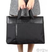 高檔商務檔包公文包女式電腦包A4會議辦公用品手提帆布 【快速出貨】