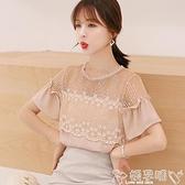 蕾絲襯衫超仙女氣質白襯衫女夏季2021新款韓版圓領蕾絲拼接小清新雪紡上衣