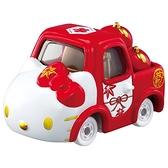 TOMICA Dream Hello Kitty 三麗鷗 SP 凱蒂貓 和服系列小車 結 TOYeGO 玩具e哥