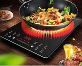 美的電磁爐家用智慧電池爐全自動炒菜官方旗艦店學生迷你  極客玩家  igo  220v