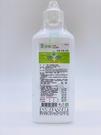 【恆安 】潔淨寧乾洗手噴劑(壓頭) 500ML