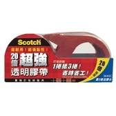 3M 20倍超強透明膠帶兩入促銷包【愛買】