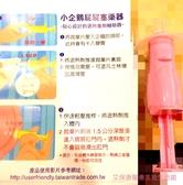 知母時 塞藥器 寶寶塞藥器 一組含8個批棄片【艾保康】