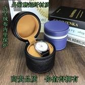 手錶收納盒 表盒子單個便捷手表盒高檔韓式皮首飾收納盒旅行手表包男女機械表【快速出貨】
