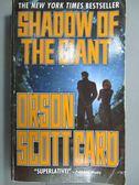 【書寶二手書T2/原文小說_MAF】Shadow of the Giant_Card, Orson Scott