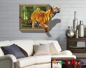 壁貼【橘果設計】老虎 DIY組合壁貼/牆貼/壁紙/客廳臥室浴室幼稚園室內設計裝潢