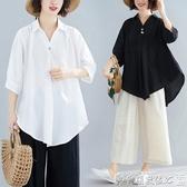 棉麻上衣 素色棉麻燈籠中袖襯衫夏季新款氣質大碼寬鬆顯瘦不規則V領上衣女 爾碩 雙11