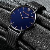男士手錶男錶皮帶防水腕錶學生時尚韓版潮流運動石英錶igo     俏女孩