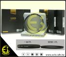 ES數位 百諾 WMC/SLIM CPL-HD 77mm ULCA CPL 多層鍍膜 超薄 環形 防水 防油汙 抗刮