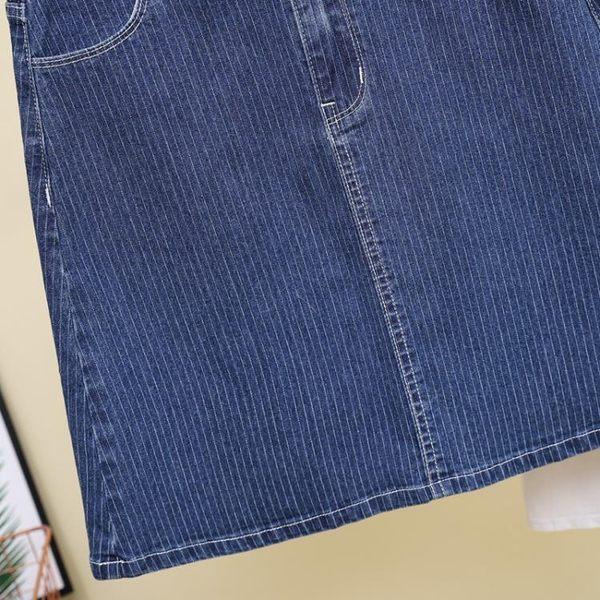 海外直發不退換學院風牛仔半身裙中大尺碼夏新款大碼五分牛仔條紋裙胖MM薄款加肥直筒半身裙