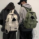 大容量背包書包男韓版後背包學生雙肩包女【小酒窩服飾】
