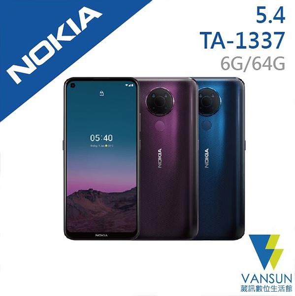 【贈出風口支架+原廠原子筆】Nokia 5.4 (TA-1337) 6G/64G 6.39吋 智慧型手機【葳訊數位生活館】