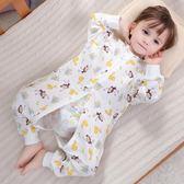 0嬰幼兒夏純棉三層紗布分腿睡袋1男女寶薄款防踢被2空調房睡袋4歲【博雅生活館】