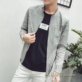 防曬衣男季新款韓版修身潮夾克薄款透氣外套 【米蘭街頭】