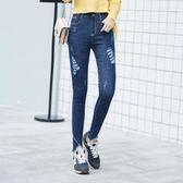 2018春季新品韓版顯瘦修身高腰小腳鉛筆褲娃娃家牛仔褲長女   初見居家