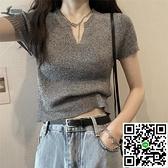復古流行時尚修身上衣女夏季洋氣V領灰色短袖針織衫【風之海】