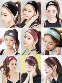 運動髮帶運動發帶潮男女頭帶發箍韓國頭飾寬邊頭巾發飾健身瑜伽吸汗頭套 喵小姐