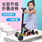 滑板車兒童1-3歲寶寶三合一小孩溜溜車3-6男孩女孩6-12單腳滑 麥吉良品YYS