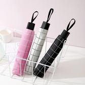 折傘 雨傘女黑膠晴雨兩用折疊傘防曬太陽傘雙人創意雨傘廣告傘印字 第六空間