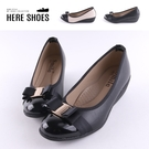 [Here Shoes] 5CM 舒適乳...