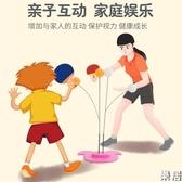 乒乓球訓練器 彈力軟軸兵兵自練網紅神器兒童室內力球拍家用JY【快速出貨】