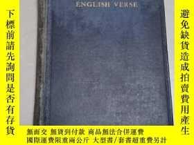 二手書博民逛書店the罕見oxford book of english verse 1250--1900(1924年出版)Y3