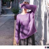《FA1921》純色立體壓紋寬版粗針織毛衣 OrangeBear