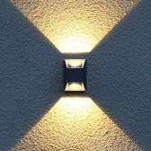 現代簡約創意戶外防水壁燈LED室外庭院燈具大門燈露臺陽臺花園燈 巴黎春天