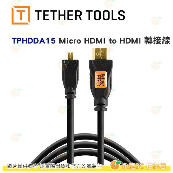 Tether Tools TPHDDA15 Micro HDMI to HDMI 4.6M 轉接線 公司貨