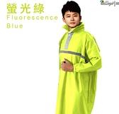 【東門城】雙龍牌 EY4425 閃耀亮面壓紋太空連身雨衣(綠)