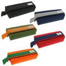 【日本正版】Arkno 磁吸式筆袋 鉛筆盒 收納包 托盤式鉛筆盒 sun-star 605975 605982 605999 606002 606019