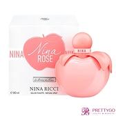 NINA RICCI ROSE 粉紅泡泡女性淡香水(80ml) EDT-公司貨【美麗購】