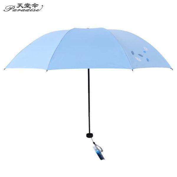雨傘  天堂傘雨傘黑膠純色加大晴雨傘防紫外線太陽傘印刷logo廣告傘 新品特賣