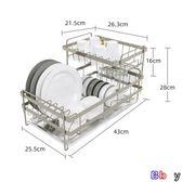 [貝貝居] 瀝水架 碗碟架 置物架 收納架
