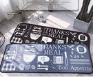 時尚創意地墊142 廚房浴室衛生間臥室床邊門廳 吸水長條防滑地毯(50*150cm)