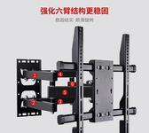 電視機掛架 通用伸縮旋轉壁掛支架4A 4C 4S 32 40 43 55 65英寸