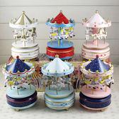 萬聖節狂歡 旋轉木馬音樂盒蛋糕裝飾創意女生節生日禮物送小朋友女友閨蜜 桃園百貨