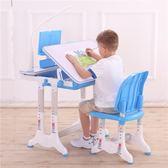 兒童學習桌 可升降寫字桌椅套裝組合