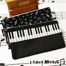 【小叮噹的店】台製 T022 音樂筆袋 公司貨