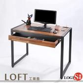促銷~LOGIS  耐磨工業風桌面附插座工作桌辦公桌 電腦桌 餐桌(長98寬60x高77公分)【MK-98】
