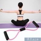 8字拉力器家用健身彈力帶瑜伽男女開肩神器美背肩頸拉伸運動器材 快速出貨